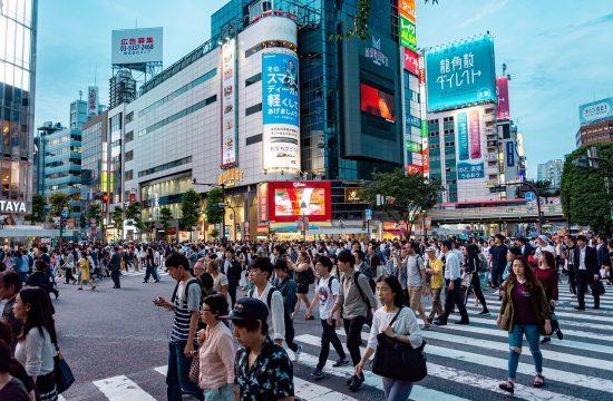 Cidades mais seguras do mundo